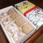 8631213 - 芥子餅とニッキの詰め合わせ8個入り