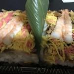 86310358 - 岩国寿司。