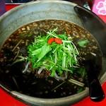86310889 - 黒胡麻担担麺♪