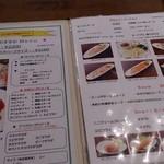 サラダの店サンチョ 伏見店 - メニュー