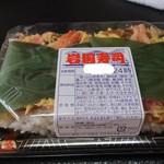 86311479 - 岩国寿司。