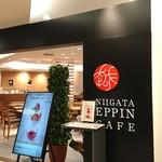 越品 ダイニング&カフェ - CAFE入口