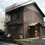 ウェイスト ドットジェーピー - waste.jp