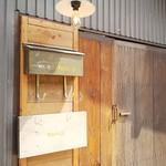 ウェイスト ドットジェーピー - 玄関前の看板