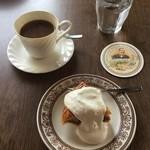 シーキャッスル - アップルとコーヒー