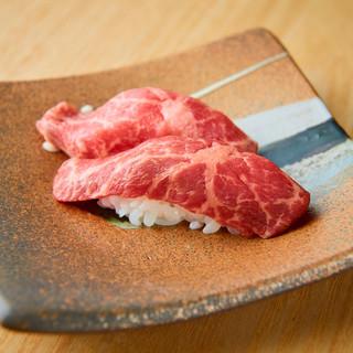 繊細で上質なA4ランクの生肉を堪能ください