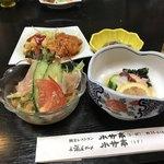 割烹レストラン小竹亭 -