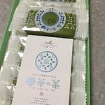 86319583 - 「涼 茶の菓」