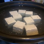 86319719 - 温泉湯豆腐