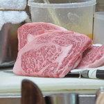 ステーキふじ - 厳選のサーロイン