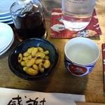 独酌 三四郎 - 酢大豆