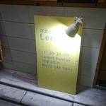洋食のみどころ Lent - お店の看板。