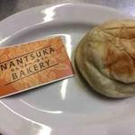 ナンツカ ベーカリー - カレーパン