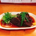 一品料理 ひとしな - 鹿肉(煮込み)