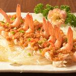 逸品飲茶縁茗 - 背開き蝦の大蒜風味蒸し