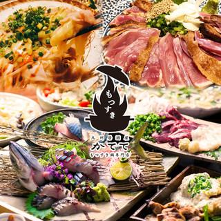 【コース】2時間飲放題付!九州料理の宴会コース5000円~