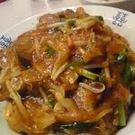 中華 番番 - バンバンライス&スープ
