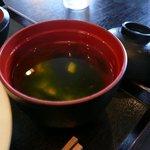 磯 - アーサー汁