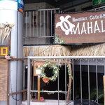 ハワイアンカフェ&バー マハロ -