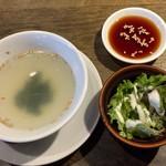 USHIHACHI - ランチ付属のスープとサラダ