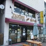 パニッシュ - 画面向かって左側がJR武蔵五日市駅です