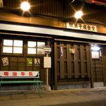 駄菓子屋食堂 - あの暑い夏の日、私は思い出をさがしに旅に出ます