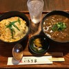Iroriya - 料理写真:カレーうどんとかつ丼のセット