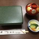 高嶋家 - 鰻重 菊