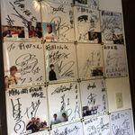博多もつ鍋前田屋 - 芸能人とスポーツ選手のサインの数々