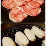 カルビ屋大福 - 豚タン塩/つくね