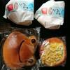 お菓子のさかい - 料理写真:酪王カフェオレ 冷しパン、コーンパンとカエルのチョコパン