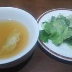Sakamaki - ランチのスープとサラダ