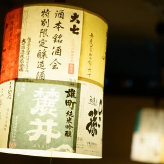 日本酒30種、クラフトビール、小布施ワイン、本格焼酎