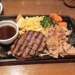 ステーキ くに - NEW!!2011.07 日替わりセット