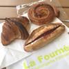 ラ・フルネ - 料理写真:クロワッサン、パンオレザン、フルネのジャムサンド(苺とラズベリー)