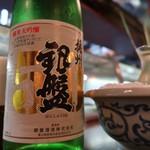 86351944 - 富山純米大吟醸の銀盤