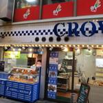 ミニヨン - 歴史有るパン屋さん のクロワッサン部門です