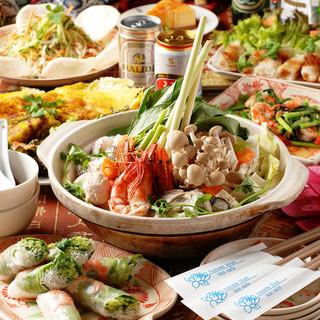 本格ベトナム料理が充実!パーティコースは3,500円~