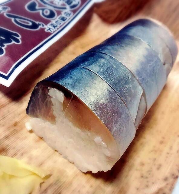 いづ重 - 鯖姿寿司   小     ¥2268