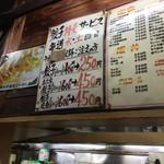 86357298 - 水・土曜だと餃子定食が450円!!!!!