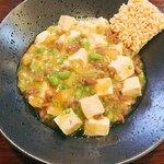 金與食堂 - 幸せの黄色い麻婆豆腐 おすすめメニューより