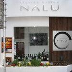 NALU - 渋谷駅西口から歩いて2分くらいのところにあります!!