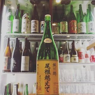 美味しい和食には日本酒が一番!お好みの一本を探しましょう。