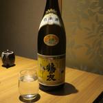 個室と和食 和菜美 - 樋木酒造 鶴の友 上白