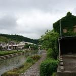 ティースペース 茶楽 - 右の 蔦に おおわれた家です     八幡堀
