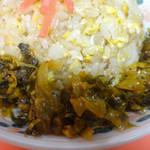 三陽軒 - 「半チャーハン」辛子高菜を添えて