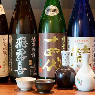 【30-40種】味わい深い日本酒の飲み放題プラン2,600円