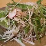 とまり木 - 大根サラダ