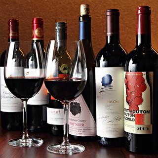 料理とワインが奏でる、至高のマリアージュ