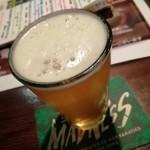 STONE - ビール名忘れちゃった。1000円